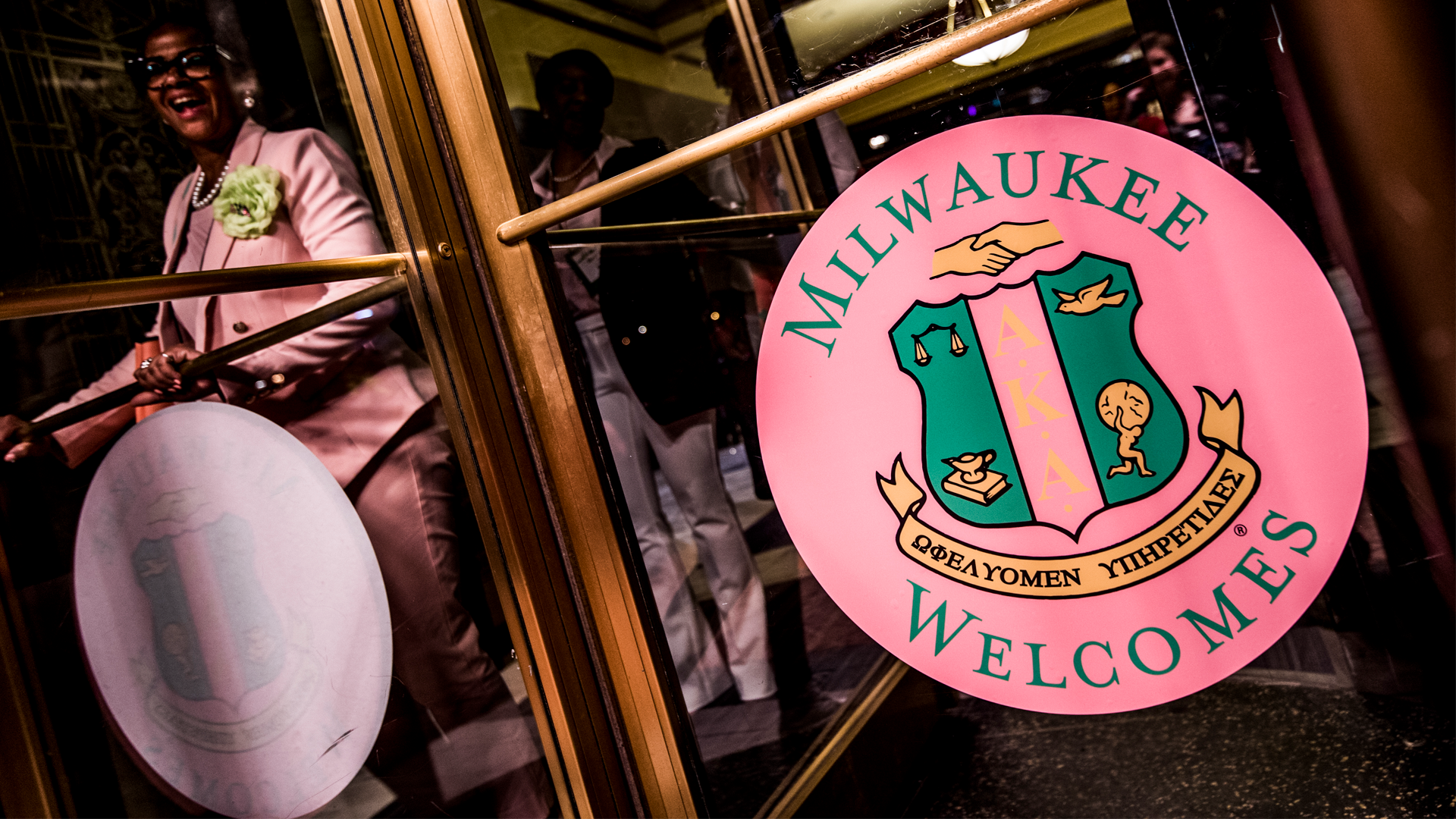Visit Milwaukee - Meetings and Conventions